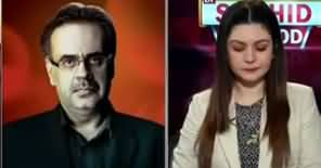 Live With Dr. Shahid Masood (Siasat Ke Karwe Sach) - 11th January 2020
