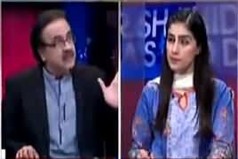 Live With Dr Shahid Masood (Siasi Halaat Kis Taraf?) – 11th November 2017