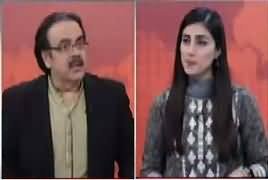 Live With Dr Shahid Masood | 11th December 2017 | NewsOne Pk