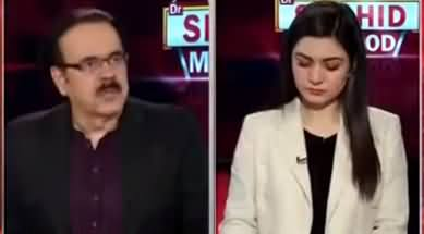 Live with Dr. Shahid Masood (Silence...) - 24th January 2021