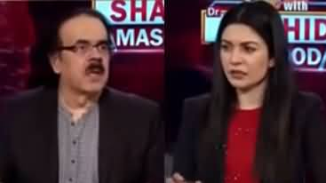Live with Dr. Shahid Masood (Silence...) - 4th September 2021