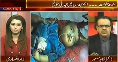 Live With Dr. Shahid Masood (Sindh Govt Mein Aham Positions Tabdeel Hongi) – 8th November 2014