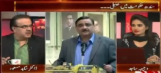 Live With Dr. Shahid Masood (Sindh Hakumat Mein Hulchul) – 27th August 2015