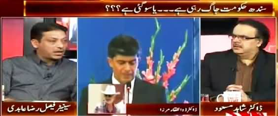Live With Dr. Shahid Masood (Sindh Mein Kya Hone Wala Hai?) – 20th May 2015