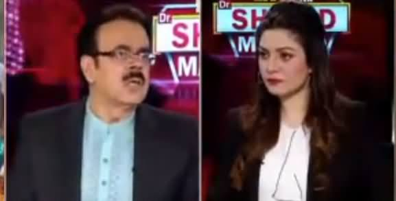 Live With Dr. Shahid Masood (Situation After 14 Punctures) - 2nd August 2019
