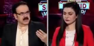 Live with Dr. Shahid Masood (Situation Is Getting Worse) - 15th April 2020