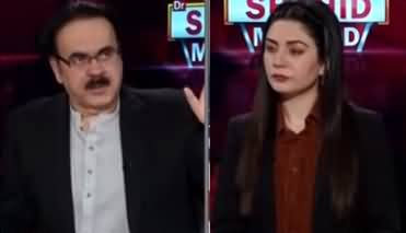 Live with Dr. Shahid Masood (Situation Is Getting Worse) - 24th June 2020