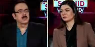 Live With Dr. Shahid Masood (Sorat e Haal Kis Taraf?) - 19th March 2020