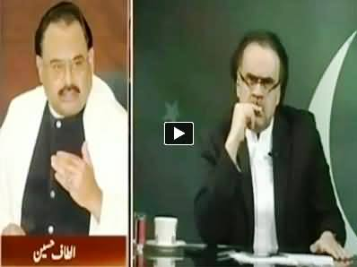 Live with Dr. Shahid Masood (Special Program with Altaf Hussain) 7PM To 8PM – 29th August 2014