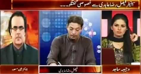 Live With Dr. Shahid Masood (Special Talk with Faisal Raza Abidi) – 13th June 2015