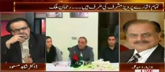 Live With Dr. Shahid Masood (Special Talk with General (R) Hameed Gul) – 21st June 2015