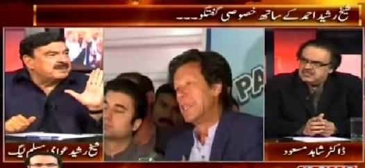 Live With Dr. Shahid Masood (Special Talk with Sheikh Rasheed Ahmad) – 7th April 2015