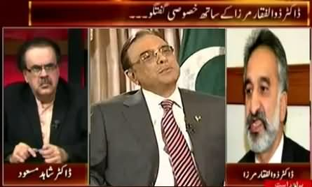 Live With Dr. Shahid Masood (Special Talk With Zulfiqar Mirza) - 13th November 2015