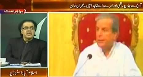 Live with Dr. Shahid Masood (Special Transmission) 10PM To 11PM – 31st August 2014