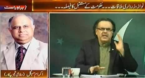 Live With Dr. Shahid Masood (Special Transmission) 11PM To 12AM - 23rd August 2014