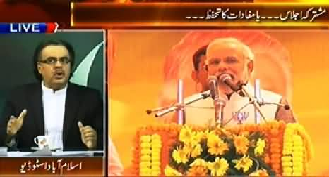 Live with Dr. Shahid Masood (Special Transmission) 7PM To 8PM - 8th September 2014