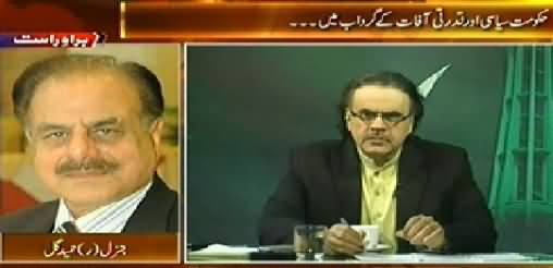 Live With Dr. Shahid Masood (Special Transmission) 7PM To 8PM - 9th September 2014