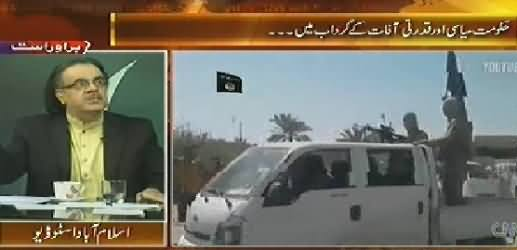 Live With Dr. Shahid Masood (Special Transmission) 8PM To 9PM - 9th September 2014