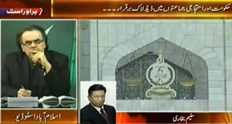 Live with Dr. Shahid Masood (Special Transmission Azadi & Inqilab March) 11PM To 12AM - 25th August 2014
