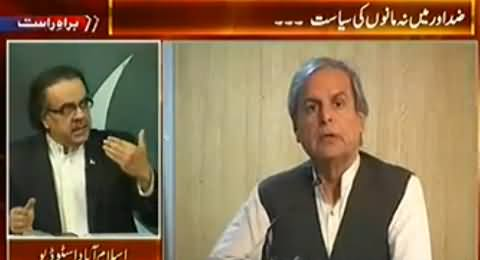 Live With Dr. Shahid Masood (Special Transmission on Long March) 7PM To 8PM - 13th August 2014