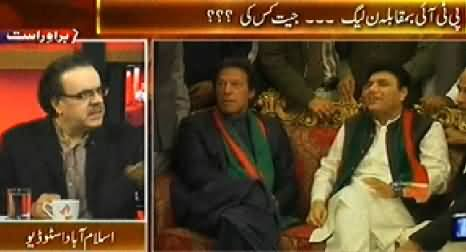 Live with Dr. Shahid Masood Part-1 (Special Transmission On Upcoming 30th November) - 29th November 2014