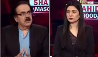 Live with Dr. Shahid Masood (Speedy War) - 10th August 2021