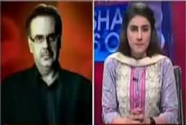 Live With Dr Shahid Masood (Spot Fixing & Other Issues) – 22nd March 2017
