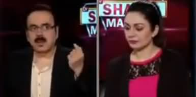 Live with Dr.Shahid Masood (Spread of Coronavirus) - 26th March 2020