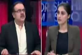 Live With Dr Shahid Masood (State In Crisis) – 30th December 2017