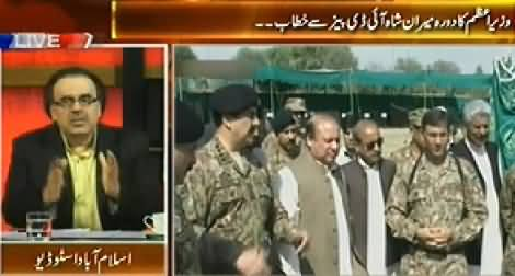 Live With Dr. Shahid Masood (Statements of Zardari Against Imran Khan) – 9th October 2014