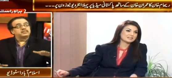 Live With Dr. Shahid Masood (Story of Imran Khan & Reham Khan's First Meeting) - 9th January 2015