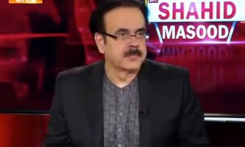 Live with Dr. Shahid Masood (Story of Secret Recordings...) - 9th July 2019