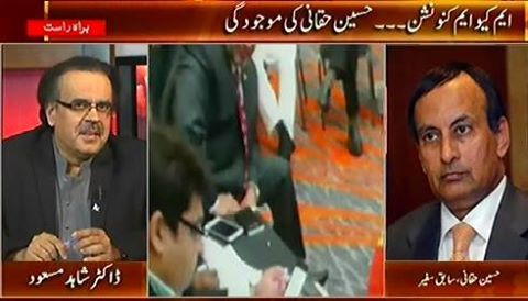 Live With Dr. Shahid Masood (Hussain Haqqani in MQM Convention?) – 5th August 2015