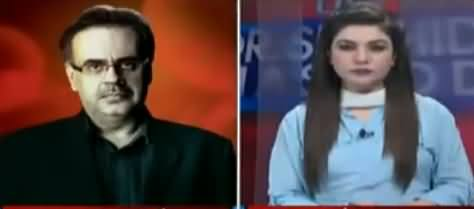 Live with Dr. Shahid Masood (Surmai Gainda) - 22nd March 2019