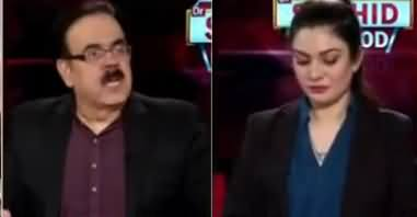 Live With Dr. Shahid Masood (System Has Collapsed) - 17th December 2019
