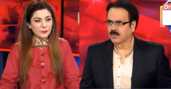 Live With Dr Shahid Masood (System Is Being Collapsed) – 15th April 2019