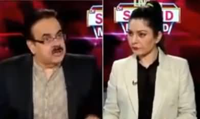 Live With Dr. Shahid Masood (System Is Being Collapsed) - 3rd October 2019