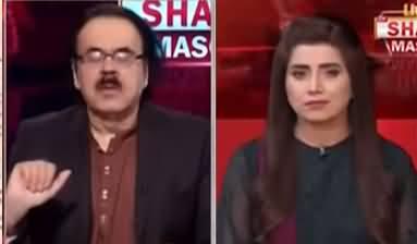 Live with Dr. Shahid Masood (Tabal e Jang) - 23rd July 2021