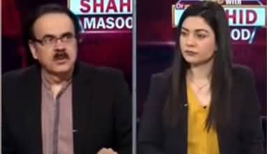 Live with Dr. Shahid Masood (Tabdeeli..) - 2nd June 2021