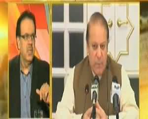 Live With Dr. Shahid Masood (Tahafuz e Pakistan Ordinance) – 24th January 2014