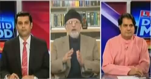 Live With Dr Shahid Masood (Tahir ul Qadri Exclusive) – 12th September 2016