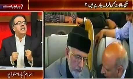 Live With Dr. Shahid Masood (Tahir ul Qadri's Arrival and Govt Next Plans) – 23rd June 2014