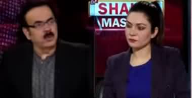 Live with Dr. Shahid Masood (Takheer Kyun...??) - 25th March 2020