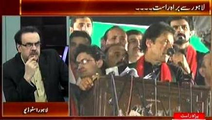 Live With Dr. Shahid Masood (Takht-e-Lahore Ka Faisla Kal Hoga) – 10th October 2015