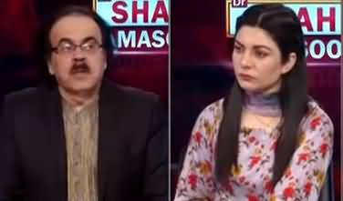 Live with Dr. Shahid Masood (Taliban Capturing Afghanistan) - 13th August 2021