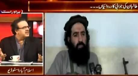Live With Dr. Shahid Masood (Taliban Ki Jawabi Karwayian) - 11th January 2015