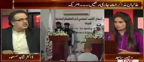 Live With Dr. Shahid Masood (Taliban Muzakaraat Jaari Rakhein - America) – 31st July 2015