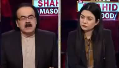 Live with Dr. Shahid Masood (Taliban's New Govt) - 7th September 2021