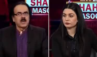 Live with Dr. Shahid Masood (Taliban Takes Over Afghanistan) - 15th August 2021