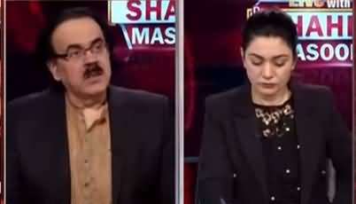 Live with Dr. Shahid Masood (Taliban Vs World) - 18th August 2021